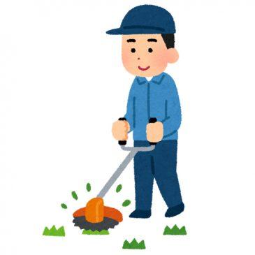 広大なお屋敷の除草剤散布と草刈